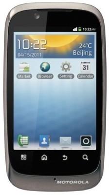 View FIRE XT Mobile Price Online(Motorola)