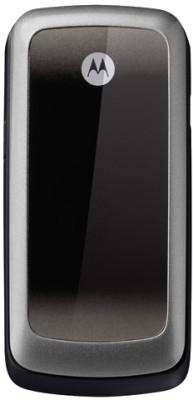 View WX265 Mobile Price Online(Motorola)