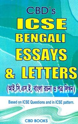 Buy I.C.S.E. Bengali Essays & Letters: Regionalbooks