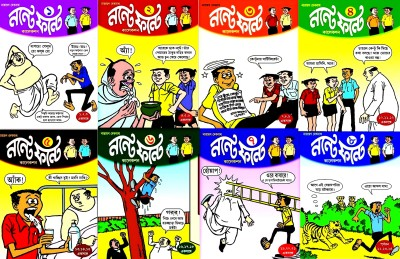 Buy Nante Fante Collection 1 To 8 (Combo Pack): Regionalbooks
