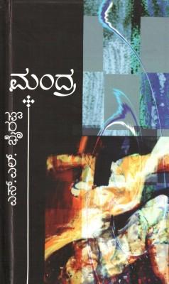 Buy Mandra: Regionalbooks