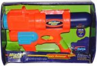 Karma Water Gun - Multi Coloured (Multicolor)
