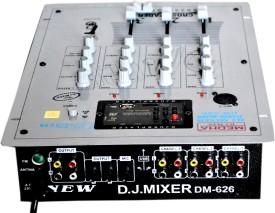 Medha DM-626USB 220 W AV Power Amplifier
