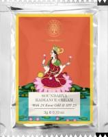 Forest Essentials Soundarya Radiance Cream With 24 Karat Gold & SPF 25 - Freebie (3 G)