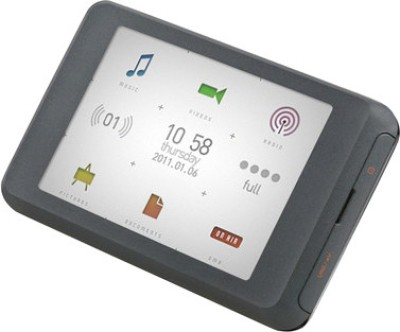 Buy Cowon C2 4 GB MP4 Player: Home Audio & MP3 Players