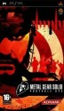 Metal Gear: Solid Portable Ops: Av Media