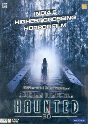 Buy Haunted: Av Media