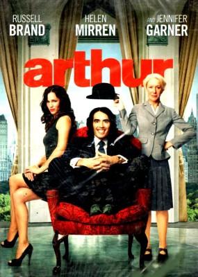 Buy Arthur: Av Media