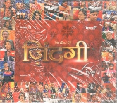 Buy Zindagi Live Season - Complete: Av Media