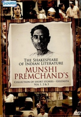 Buy The Shakespeare Of Indian Literature: Munshi Premchand'S Guldasta: Av Media