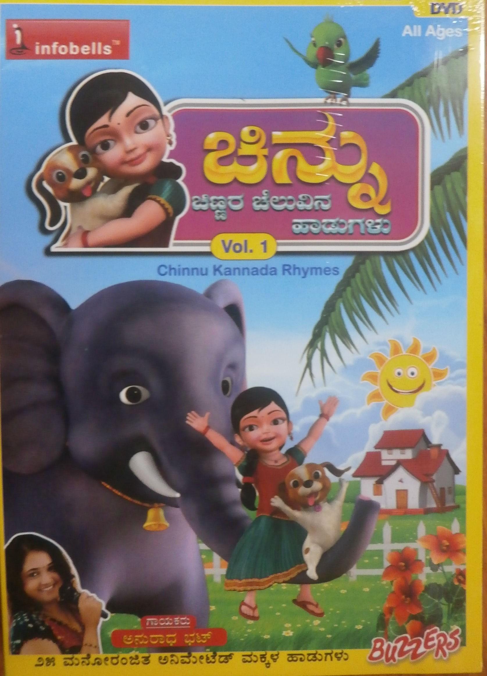 "Infobells ""Chinnu"" Kannada Rhymes - Vol 1 Movies DVD ..."