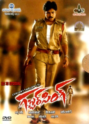 Buy Gabbar Singh: Av Media