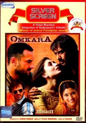 Buy Omkara: Av Media