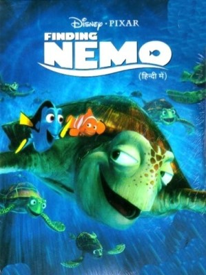 Buy Finding Nemo: Av Media