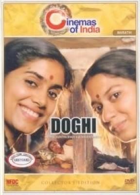 Buy Doghi - Collector's Edition (Collector's Edition): Av Media