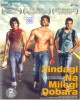 Zindagi Na Milegi Dobara: Movie