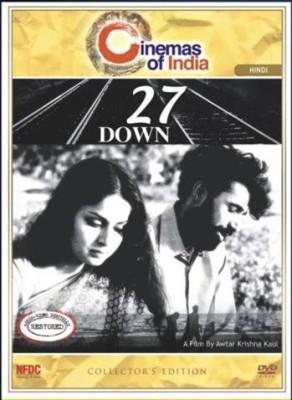 Buy 27 Down (Collector's Edition) ((Collector's Edition)): Av Media