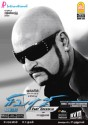 Sivaji - The Boss: Movie