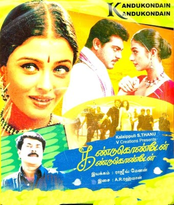 Buy Kandukondain Kandukondain: Av Media