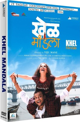 Buy Khel Mandala: Av Media