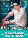 Pancham Ke 5 Sur: Av Media