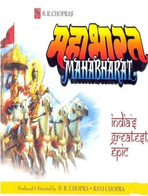 Buy Mahabharat Season - Complete: Av Media