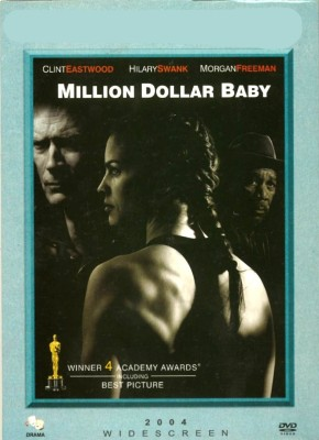 Buy Million Dollar Baby: Av Media