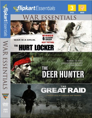 Buy Flipkart Essentials : War Essentials: Av Media
