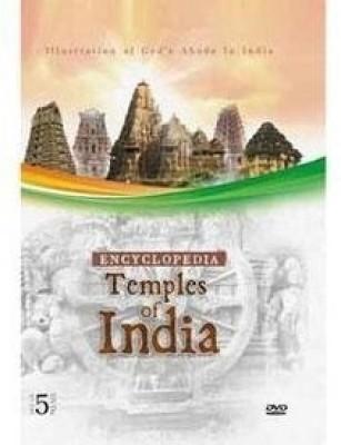 Buy Encyclopedia - Temples Of India: Av Media