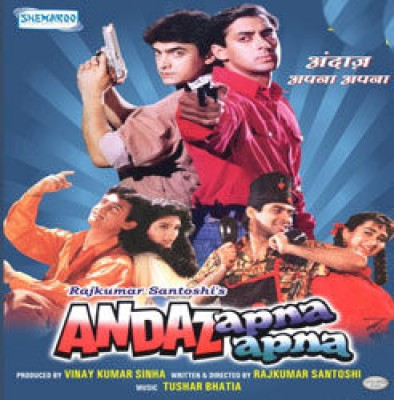 Buy Andaz Apna Apna: Av Media