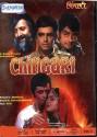 Chingari ( Old ): Av Media