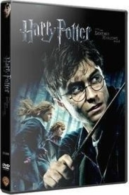 Buy Harry Potter And The Deathly Hallows: Part 1 (Special Edition): Av Media