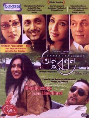 Buy Anuranan: Av Media