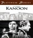 Kanoon B/w: Av Media