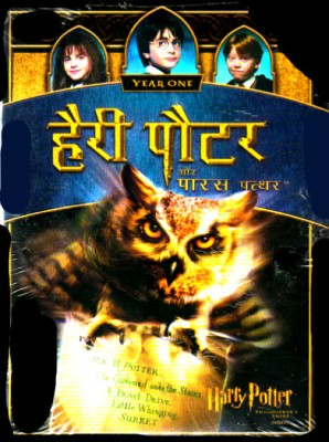 Buy Harry Potter And The Sorcerer`s Stone: Av Media