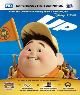 Buy Up - 3D: Av Media