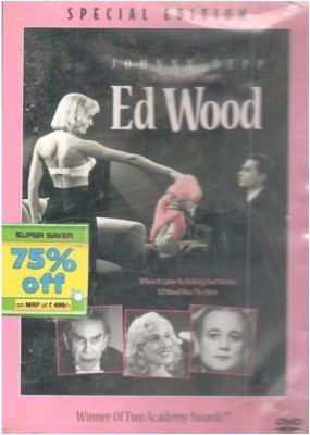 Buy Ed Wood: Av Media