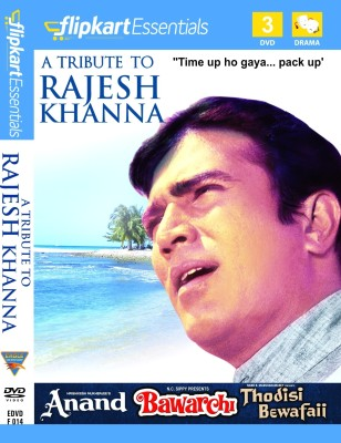 Buy Flipkart Essentials : Best Of Rajesh Khanna: Av Media