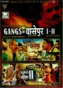 Gangs Of Wasseypur I - II (Collector's Edition): Av Media
