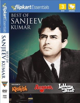 Buy Flipkart Essentials : Best Of Sanjeev Kumar: Av Media