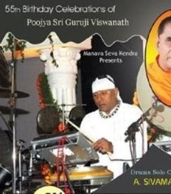Buy 55th Birthday &Drums Soloconcert-A.sivamani: Av Media