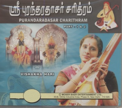 Buy Purandaradasar Charithram Part 1 & 2: Av Media