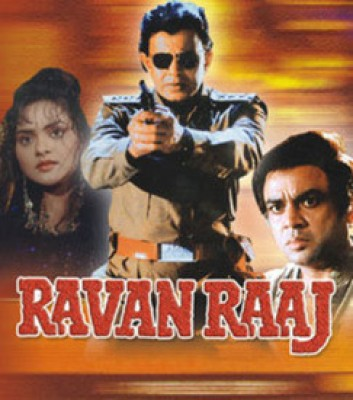 film ravan raaj mp3 songs downloadinstmankgolkes
