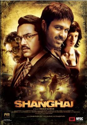 Buy Shanghai: Av Media