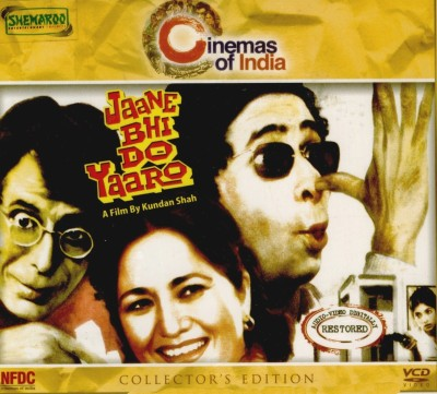 Buy Jaane Bhi Do Yaaro (Collector's Edition) ((Collector's Edition)): Av Media
