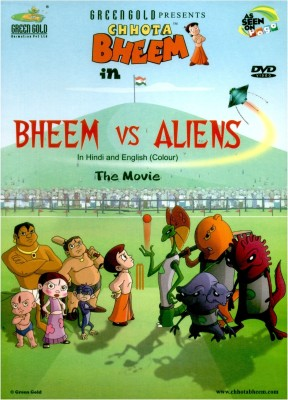 chota bheem vs aliens cricket full movie free download
