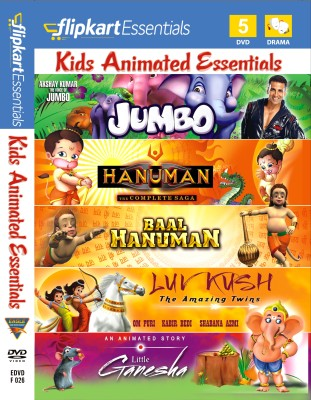 Buy Flipkart Essentials : Kids Animated Essentials: Av Media