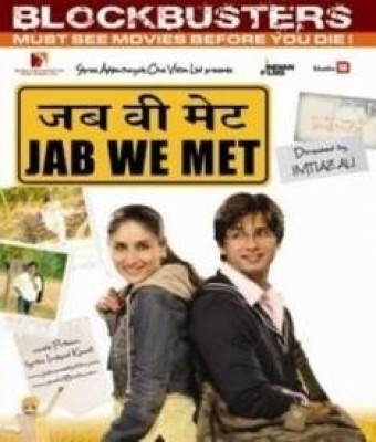 Buy Jab We Met: Av Media