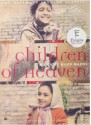 Children Of Heaven: Movie