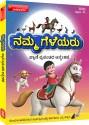 Chinnu Namma Geleyaru: Movie